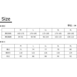 カジメイク Air-one快適ヤッケ ブルー M 2271|pocketcompany|04