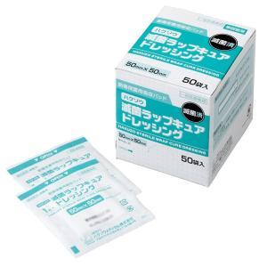 1枚ずつEOG滅菌されているので、清潔にお使い頂けます。穴あきのポリエチレンフィルムを採用することで...
