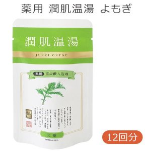 ヨモギエキスを配合した重炭酸入浴剤。体の芯までしっかりと温めます。清浄効果もあり、お風呂に浸かるだけ...
