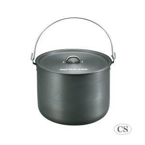 アウトドア 鍋 大型 キャンプ 鍋 直火 炊き出し鍋 アルミ 13L