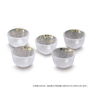 上品で涼しげなデザインで、来客用にピッタリのセットです。 製造国:日本 素材・材質:ソーダガラス 商...