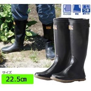 きつすぎず足にフィットする履き心地抜群の農業用長靴です。動きやすく疲れにくい、圧迫感のないフィット感...
