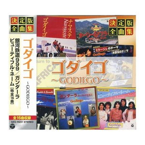 CD ゴダイゴ GES-15231|pocketcompany|02