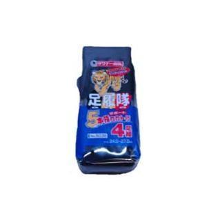 富士手袋工業 足履隊 5本指 カカト付 紺 5035 4P|pocketcompany