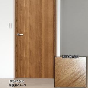 住宅内装用ドアシート 木目調ドアシート 冷蔵庫 ドア リメイクシート