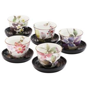 煎茶碗 セット 5客 煎茶碗セット おしゃれ 茶托 湯呑 セット 来客用 pocketcompany