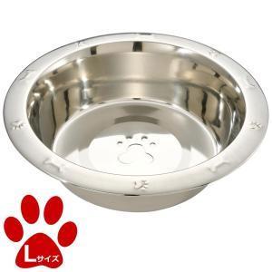 大型犬 食器 ステンレス 犬 ボウル おしゃれ 犬用ステンレス食器 pocketcompany