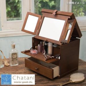 三面鏡メイクボックス ブラウン 三面鏡付きメイクボックス メイクボックス 木製 pocketcompany