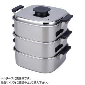 蒸し器 3段 蒸し器 せいろ 日本製 蒸し鍋器 蒸し鍋 ステンレス蒸し器