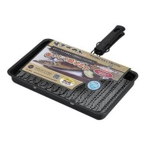 魚焼き器 魚焼き フライパン 魚焼き網 魚焼きロースター 焼き魚用フライパンの画像