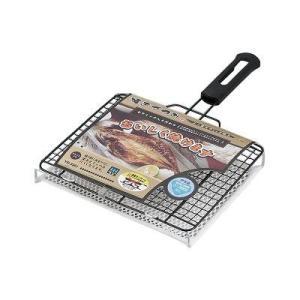魚焼き器 網 魚焼き網 魚焼き 網 魚焼きロースター 魚焼きフライパンの画像