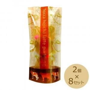 香ばしい国産ほうじ茶を北海道ミルクに合わせた、ほうじ茶ラテフレーバー!!付属のキャンディソースがほう...