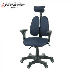回転椅子 DR-7501SP KNIT BLUE