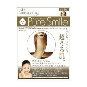 PureSmile ピュアスマイル エッセンスマスク 多様生物シリーズ 30枚セット ヘビ毒 bd0...