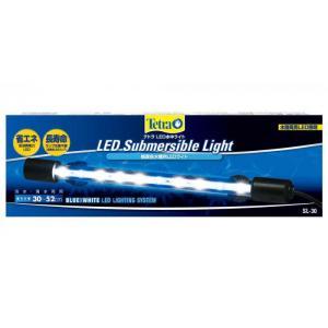 Tetra テトラ LED水中ライト SL-30 適合水槽30〜52cm 12個 73348|pocketcompany