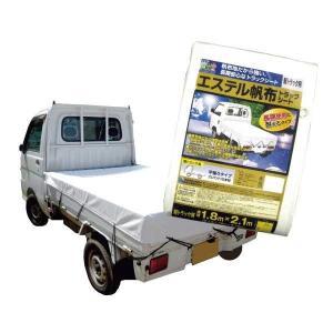 軽トラシートカバー荷台 荷台シート 軽トラ トラックシート サイズ 1号