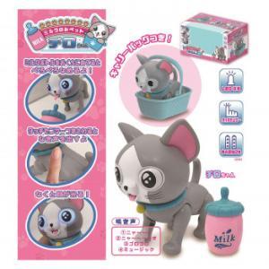 猫 ロボット おもちゃ ねこ ロボット 猫 おもちゃ 電動 猫 動くおもちゃ|pocketcompany