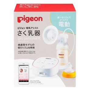 搾乳器 電動 搾乳器 ピジョン 電動搾乳機 電動搾乳器 搾乳機 電動 ピジョン