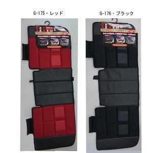 後部座席シートクッション リアシート クッション 車 後部座席 クッション|pocketcompany