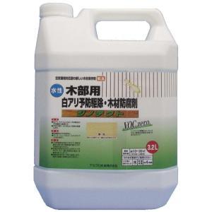 木材防腐剤 シロアリ 駆除 薬剤 シロアリ駆除剤 防虫 防腐剤 3.2L