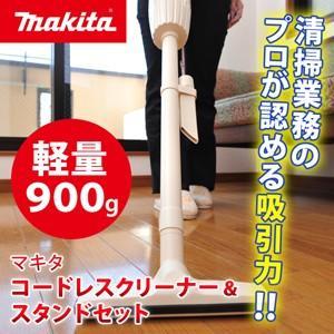 コードレスクリーナー マキタ 業務用掃除機 超軽量スティック...