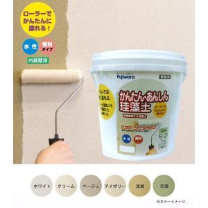 室内壁 水性 塗り壁材 珪藻土 塗料 フジワラ化学 珪藻土壁材 10kg pocketcompany