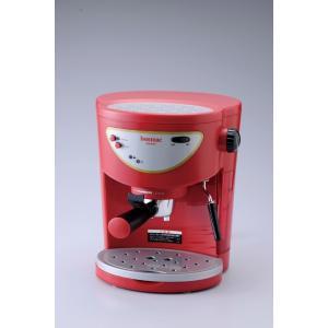 お茶メーカー コーヒーティーメーカー 家庭用 エスプレッソマシン ボンマック
