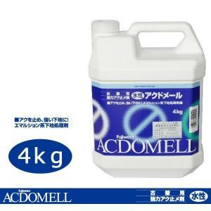 アク止め剤 あく止め 灰汁止め 4kg フジワラ化学 下地処理剤 アクドメール pocketcompany
