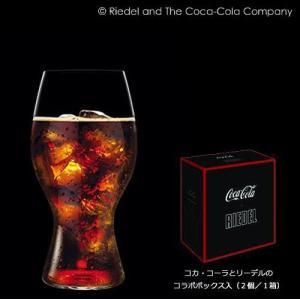 リーデルグラス 480ml コーラ おすすめ ギフト コカコーラ グッズ 2個入