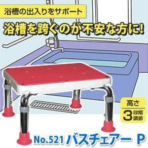 浴槽との高低差を補う踏み台として、また、浴槽の縁の高さと揃えば座ったまま湯船に移動することも可能です...
