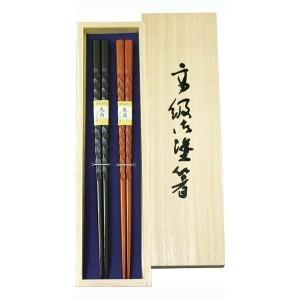 箸先は先角なので物が掴みやすいです。桐箱入りなので、ちょっとした贈り物にもおすすめ。 製造国:中国 ...