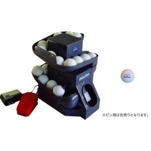 卓球マシン 練習 卓球 マシン 卓球ロボット 自動卓球マシーン 1人卓球マシーン