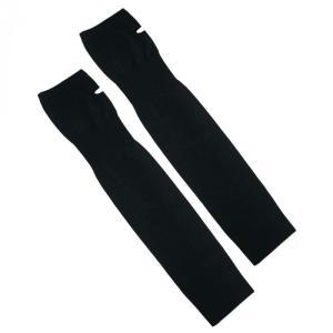冷感UVアームカバー|pocketcompany