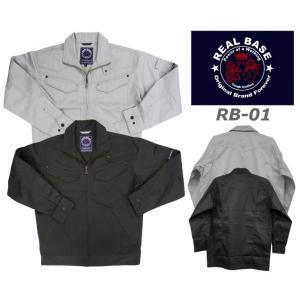 RB 01 シャツ|pocketcompany
