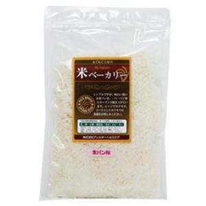 国産の米粉でつくったパンのパン粉です。小麦グルテンは含んでいません。コロッケの衣やグラタンのトッピン...