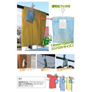 カメムシ対策 カメムシ駆除剤 退治 カメムシいやよ〜 かめ虫駆除剤 カメムシ|pocketcompany|03