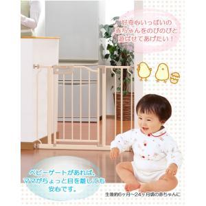 赤ちゃん 柵 ベビーゲート つっぱり 階段 階段下 ベビー ...