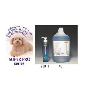 ペット用シャンプー ペット用品 犬用シャンプー ホワイトシャンプー 4L|pocketcompany