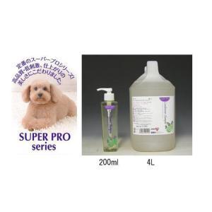 ペットシャンプー 犬用コンディショナー 犬用リンス コンディショナー 4L|pocketcompany