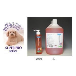 小動物用シャンプー 猫 犬 ペットシャンプー 業務用ペットシャンプー 4L|pocketcompany|03