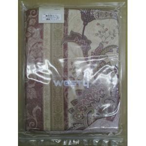 布団の出し入れに便利なYKK製全開ファスナー使用。布団がズレない様に固定する8箇所ホックテープ付き。...