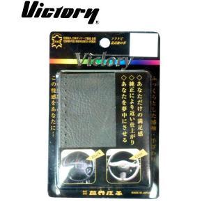 ハンドルカバー Sサイズ かっこいい 編み込み 本革ハンドルカバー|pocketcompany