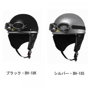バイク ヘルメット ヴィンテージ 125cc ヘルメット 原付 ハーフヘルメット|pocketcompany