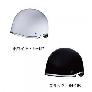 バイク用ダックテールヘルメット 125cc ヘルメット 原付ヘルメット|pocketcompany