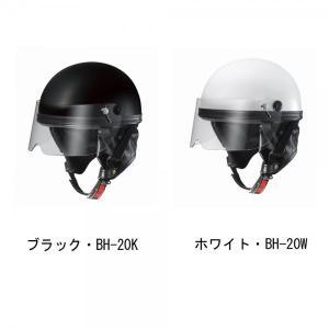 原付 スクーター ヘルメット おしゃれ 原付ヘルメット 原付バイク ヘルメット|pocketcompany