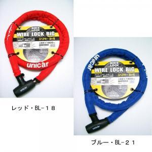 1800mmの長さがある本格的なワイヤーロック。色々な用途でお使い頂けます。鍵部分へのイタズラや異物...