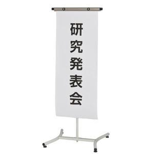 めくり式のプログラムスタンドです。上下スライドレバーで高さ調節ができます。 製造国:日本 素材・材質...