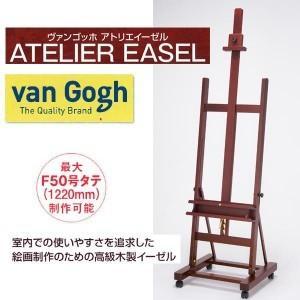 絵画用イーゼルスタンド イーゼル 木製 大型 油絵 デッサン用 木製イーゼル pocketcompany