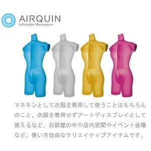 AIRQUINエアキン ビニール製マネキン Half Body パールホワイト|pocketcompany|04