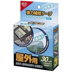 ビニールハウス 補修テープ 屋外用補修テープ テント補修テープ 10個セット